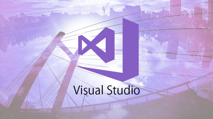VisualStudioでOpenGLを使う