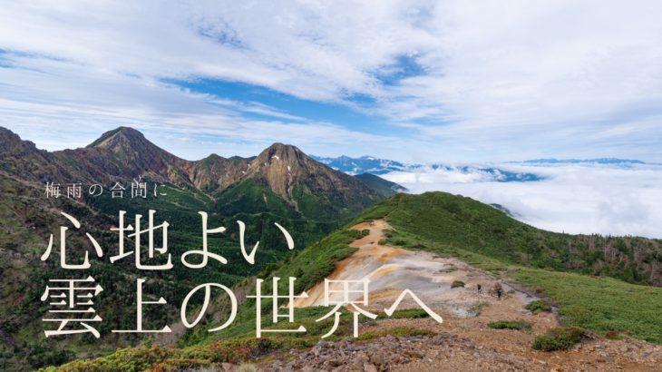 【八ヶ岳】梅雨の合間に硫黄岳日帰り登山【桜平駐車場】